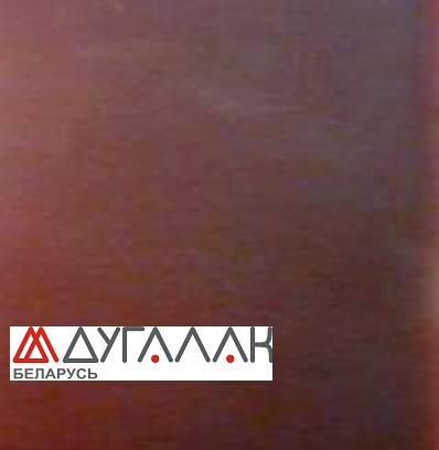 Решения Дугалак - тусклый блеск гелькоута