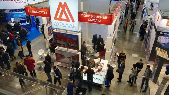 X Международная выставка КОМПОЗИТ 2017 г.Москва 4