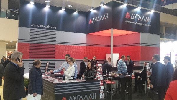 X Международная выставка КОМПОЗИТ 2017 г.Москва 5