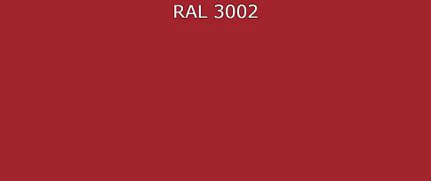 RAL 3002 - гелькоут минск - гелькоут депол дугалак Цветные гелькоуты